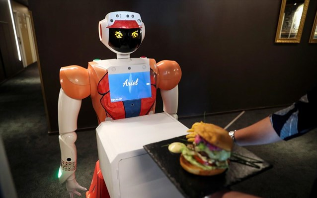 Ξενοδοχείο με καμαριέρες και γκρουμ ρομπότ