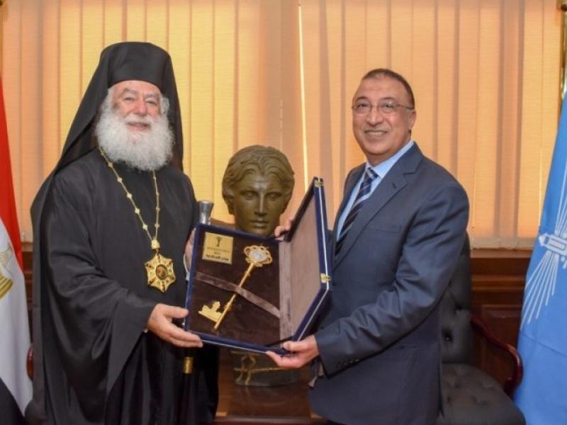 Αίγυπτος: Στα χέρια του Πατριάρχη Αλεξανδρείας το χρυσό κλειδί της πόλης